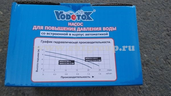 4 Насос Vodotok (XinWilo) для подкачки WRS 15110-Z (15GZ-15), с мокрым ротором, хол. и гор. вода