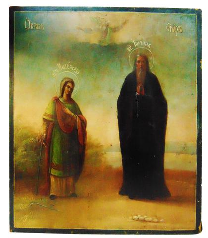 Святые Надежда и Иоанн