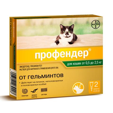 Профендер антигельментик для кошек (капли) 0,5-2,5кг