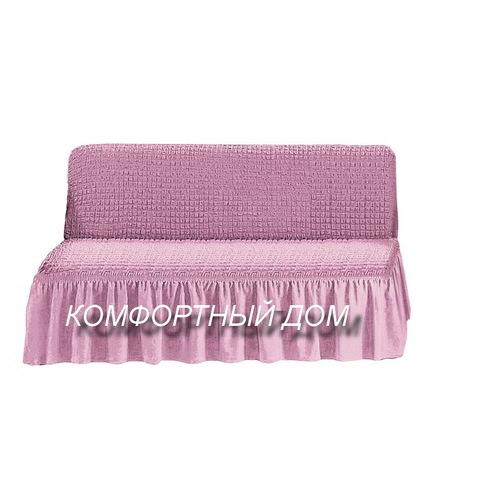 Чехол на диван,без подлокотников розовый