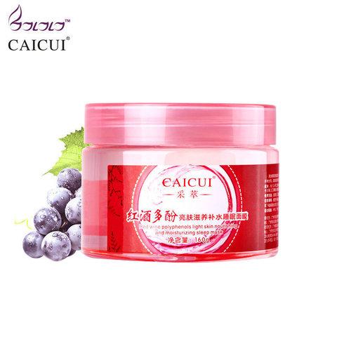 Caicui Увлажняющая ночная маска с экстрактом винограда, 160 гр