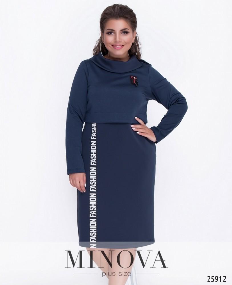 aa6dbdd02631 Платье спортивное Minova арт. 400-1 купить в интернет-магазине ...
