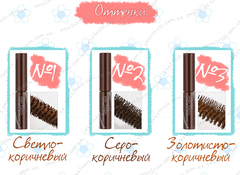 Тушь для бровей Tony Moly Easy Touch Coloring Browcara