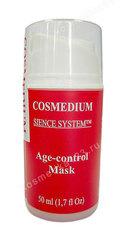 Снят с производства - Маска с проретиноидами (Cosmedium delicious | Age-control Mask), 50 мл.