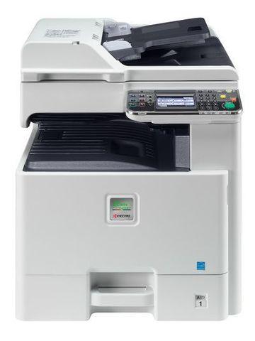 Kyocera FS-C8520MFP - цветное мфу формата А3, до 20/10 страниц А4/А3 в минуту при цветной и монохромной печати.