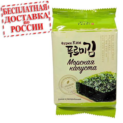 Морская капуста «фурми ким» с оригинальным вкусом 128 шт. По 5 г.
