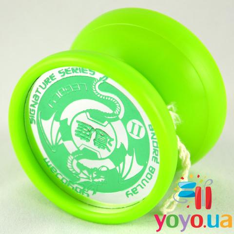 YoyoJam Legacy 2