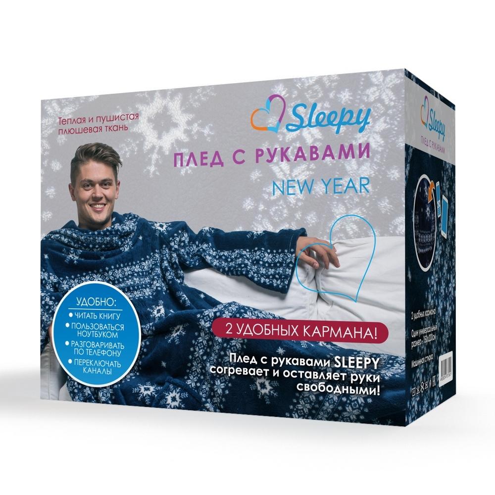 Зимний плед с рукавами из теплой плюшевой ткани с карманами - 3