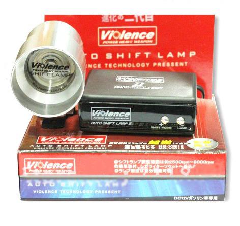 Programmable shift lamp