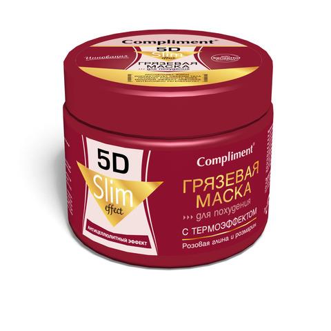 Compliment 5D Грязевая маска для похудения с термо-эффектом