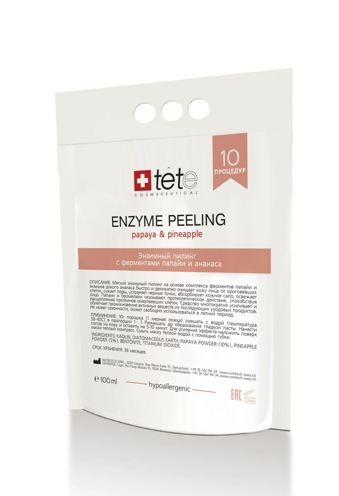 Энзимный пилинг с ферментами папайи и ананаса / TETe Enzyme peeling, 100 ml