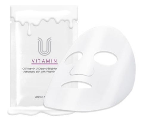 Маска для Сияния Кожи CU: Vitamin U Creamy Brightening Mask