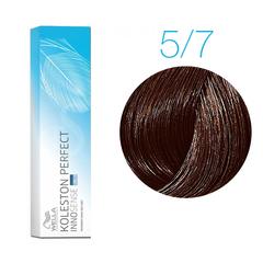 Wella Professionals Koleston Perfect Innosense 5/7 (Светло-коричневый коричневый) - Стойкая крем-краска для волос
