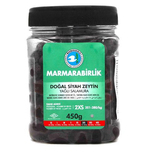 Маслины 2XS в масле, Marmarabirlik, 450 г