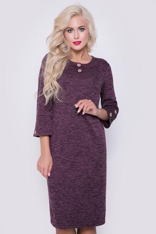 Идеальное платье для офиса! Комфортное платье, впишется в любую деловую атмосферу. Длина: 44-52р - 96-101см