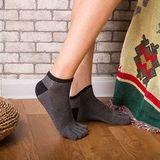 Спортивные короткие супертонкие носки «5 пальцев»