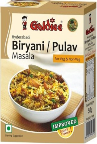 Приправа для плова Бирьяни масала, Голди Biryani masala Goldiee, 50 г