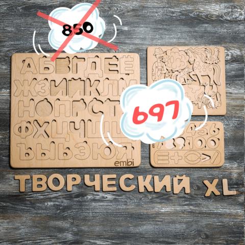 Набор большая деревянная азбука, цифры и пазл домашние животные