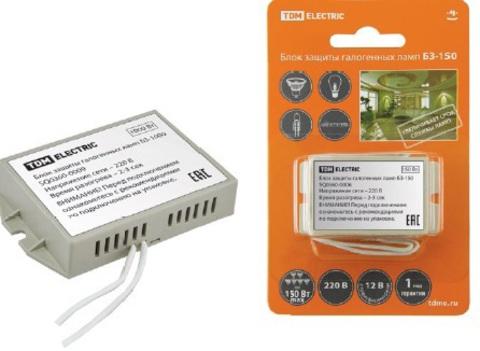 Блок защиты галогенных ламп 25-150 Вт БЗ-150 TDM