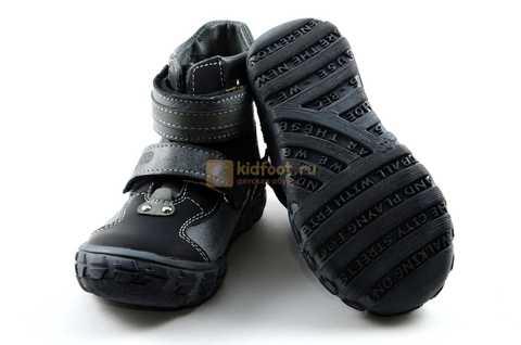 Ботинки Тотто из натуральной кожи демисезонные на байке для мальчиков, цвет черный. Изображение 9 из 10.
