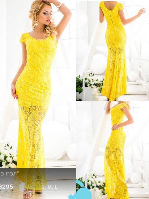 Длинное вечернее кружевное платье, желтое купить в Москве. Интернет ... 7607f3f5f8f