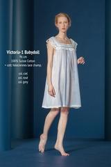 Сорочка Celestine Victoria-1 BD серебристая
