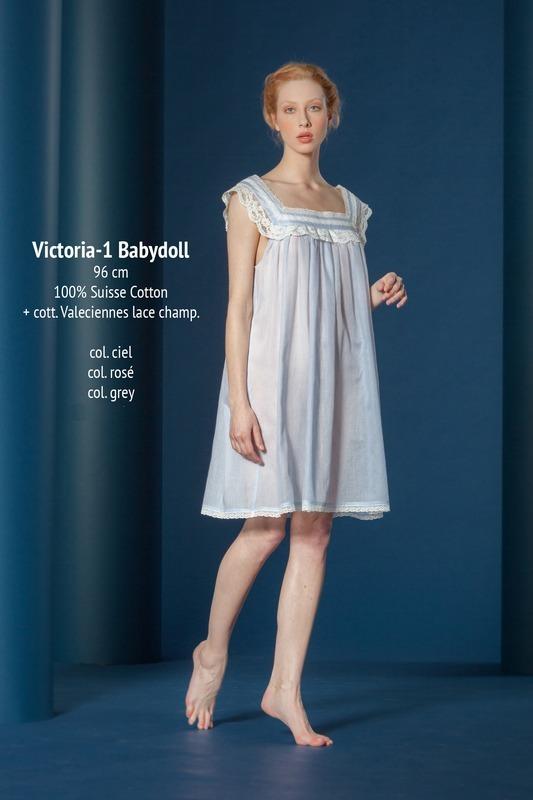 Одежда для сна Сорочка Celestine Victoria-1 BD серебристая sorochka-celestine-victoria-1-bd-serebristaya-germaniya.jpg