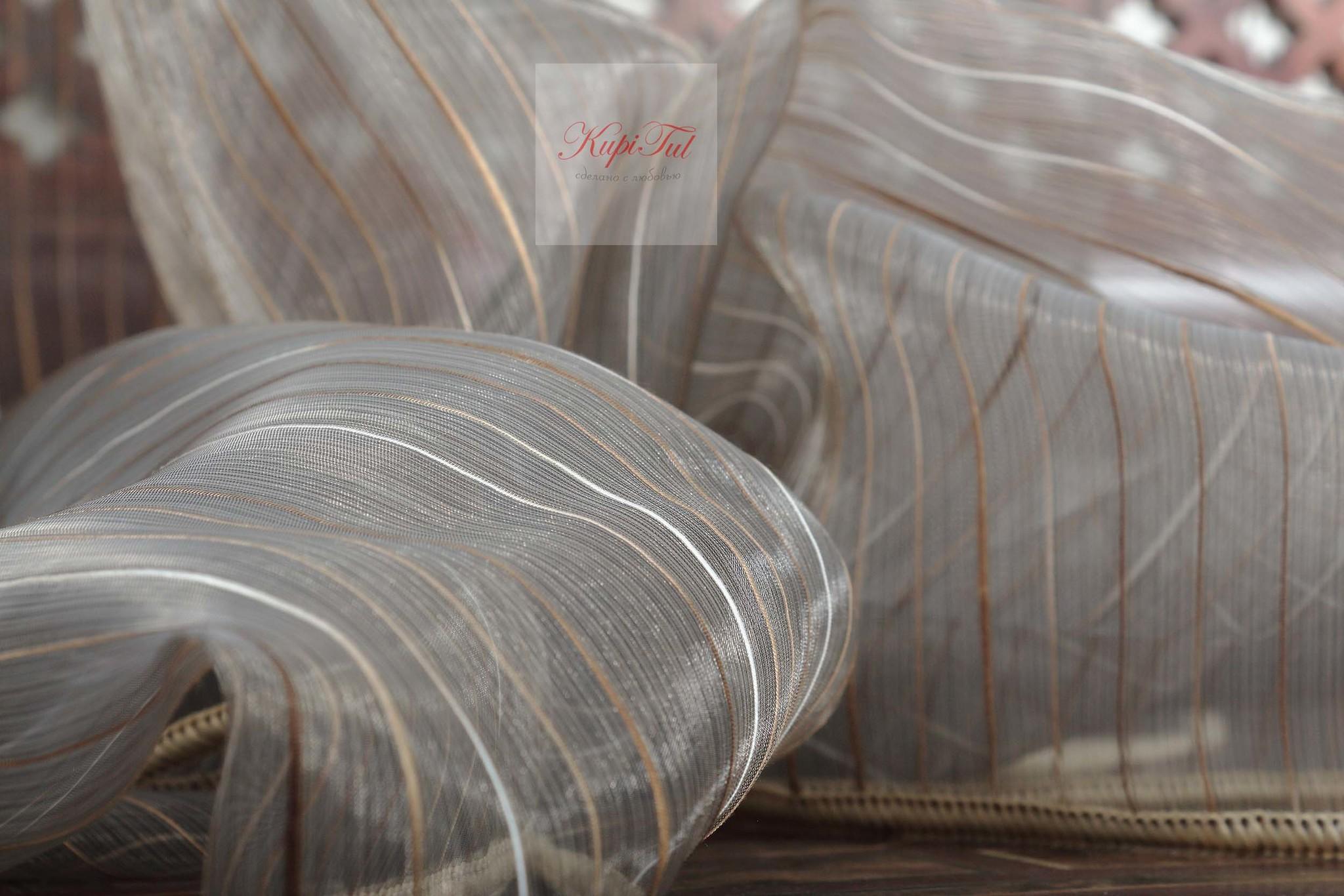 Тюль в полоску. Органза Leon-2 (серый)