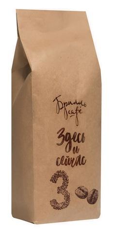 Кофе в зернах Брилль Cafe «Здесь и Сейчас № 3» 1 кг