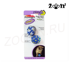 Petstages игрушка для кошек Мяч светоотражающий текстиль 2 шт.