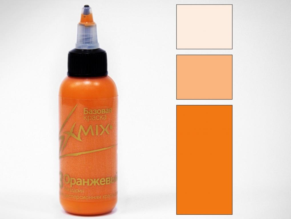 Exmix Краска укрывистая Exmix 13 Оранжевый 15 мл Exmix_13_Оранжевый.jpeg