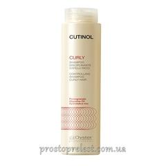 Oyster Cutinol Shampoo curly hair - Шампунь для вьющихся волос