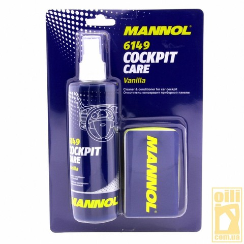 Mannol 6149 COCKPIT CARE VANILLA 250мл