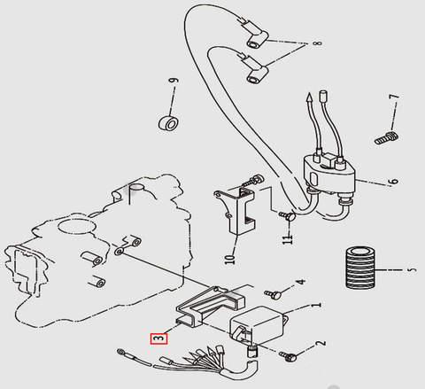 Воздухозаборник. для лодочного мотора T9.8 Sea-PRO (9-3)