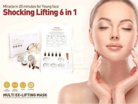 Лифтинг-Маска для лица Elysien Multi EX-Lifting, 5 процедур