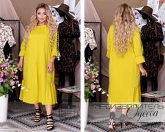 Платье Odessa 33947
