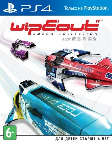 Sony PS4 WipEout Omega Collection (русская версия)