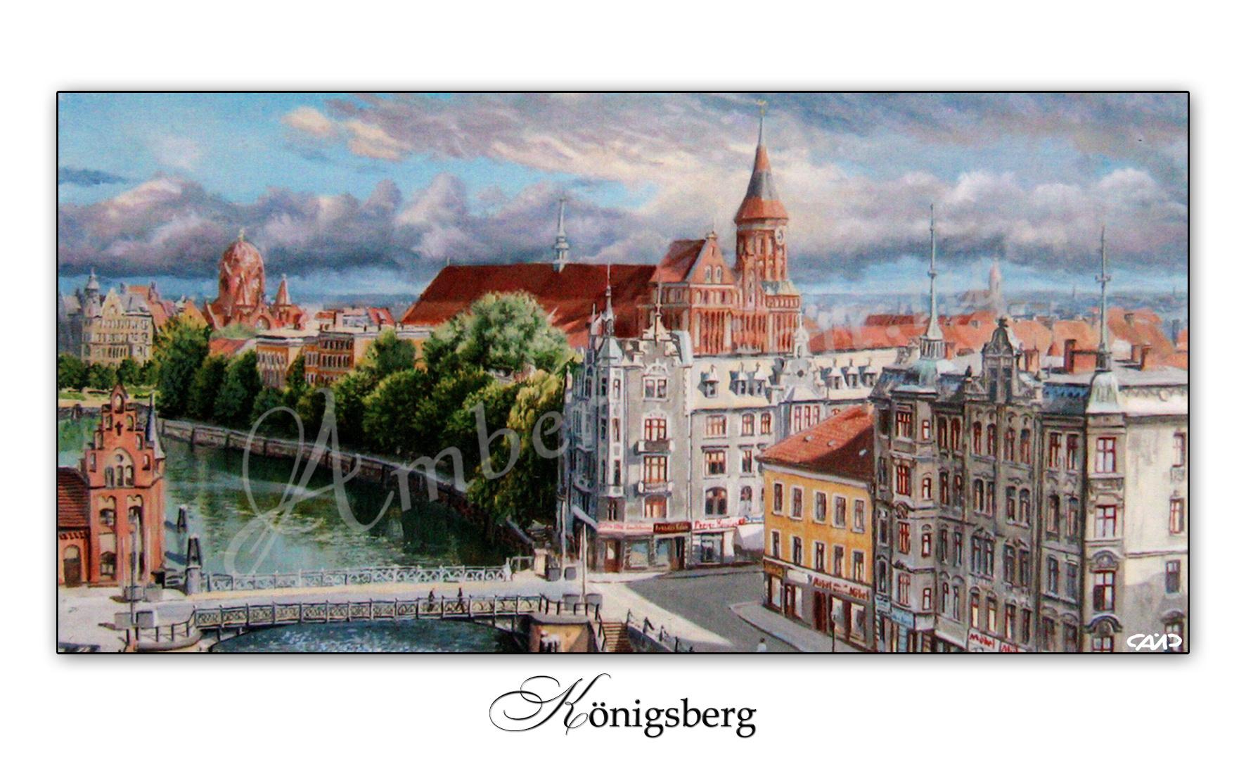 Открытка Кёнигсберг 6