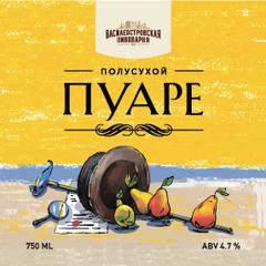 Сидр Пуаре Василеостровская пивоварня