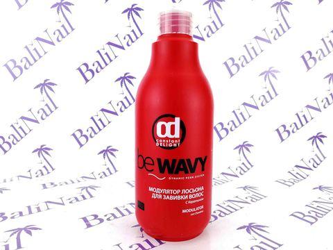 CONSTANT DELIGHT Модулятор лосьона для завивки волос (modulator) Be wavy, 500 мл