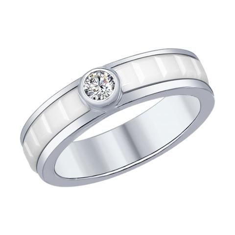 Серебряное кольцо с белой керамикой и фианитом