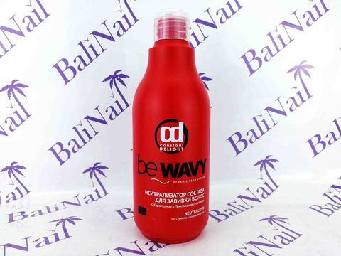 CONSTANT DELIGHT Нейтрализатор состава для завивки волос (neutralizer) Be wavy, 500 мл