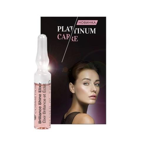 Эликсир в ампулах для сияния кожи ,Brilliance Shine Elixir JANSSEN Cosmetics , 7 амп. х 2 мл