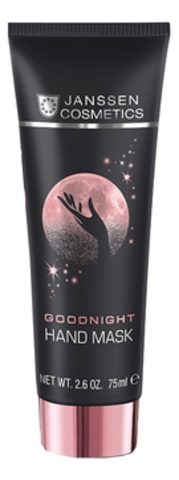 Восстанавливающая ночная маска для рук Goodnight Hand Mask JANSSEN COSMETICS ,75 мл.