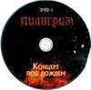 Диск DVD с клипами