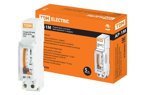 Аналоговое суточное реле АР-1М-15мин/24ч-16А-DIN (1 модуль) TDM
