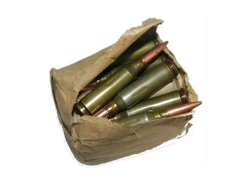 ММГ учебные патроны 5,45х39 мм