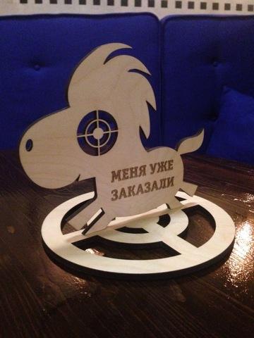 Стол заказан в форме пони и лося