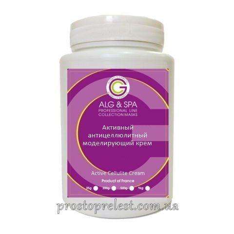 ALG&SPA Active Cellulite Cream - Активный антицеллюлитный моделирующий крем