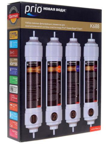 Набор картриджей K688 для фильтров Expert